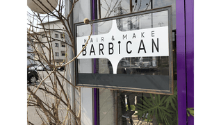 Hair&Make BARBiCAN