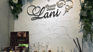 Private Salon Lani 桑名店