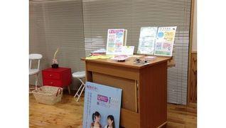 KCSセンター松江