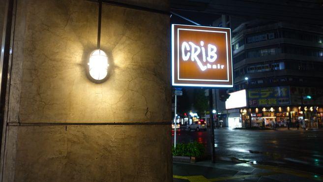 CRiB hair 千葉中央店