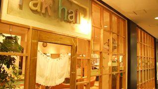株式会社クランス (rakhair西新店)のイメージ