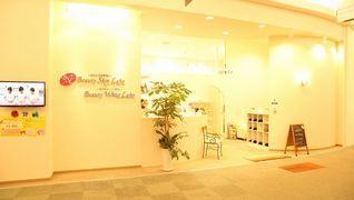 大人の美顔専門店「ビューティースキンラボ」イオンモール鹿児島店