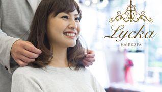 Lycka上飯田店