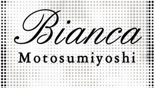 Bianca(ビアンカ)元住吉店