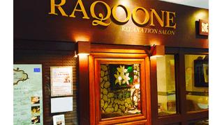 リラクゼーションサロンRAQOONE 仙台ロフト店