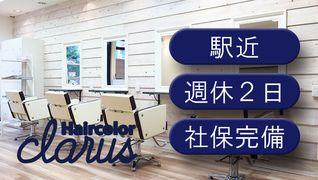 clarus by anyhow【西川口東口】