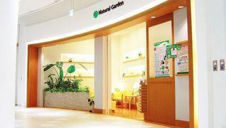 株式会社ハンド・エイド (Natural Garden 高島屋堺店(ナチュラルガーデン))のイメージ