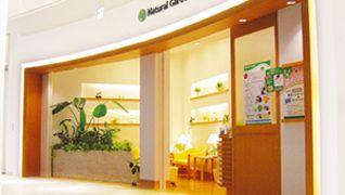 株式会社ハンド・エイド (Natural Garden なんばCITY店(ナチュラルガーデン))のイメージ