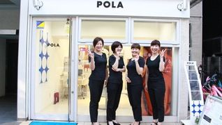 POLA THE BEAUTY肥後橋店
