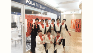 POLA THE BEAUTY エトレ豊中店