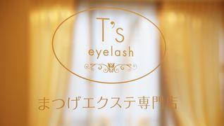 まつげエクステ専門店eyelash T's 亀有店