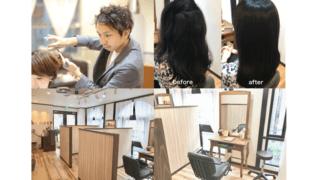 髪質改善専門美容院 hair salon Schoolの求人