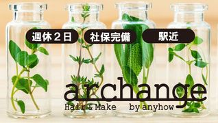 archange by anyhow 【川口駅東口】
