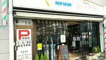 店舗詳細画像3