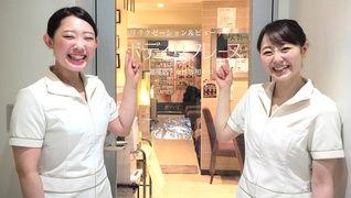 リフレーヌ イオン北浦和店