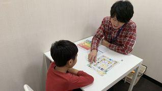 個別療育センター 結いの虹 長居教室