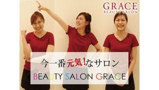 グレース札幌中央店