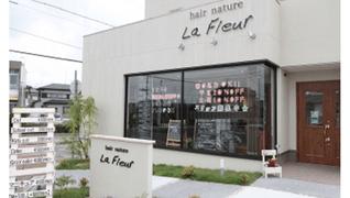 HAIR NATURE La Fleur