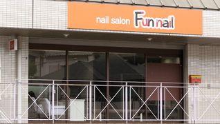 Fun nail 三宮