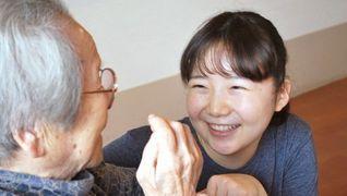特別養護老人ホーム 川口キングス・ガーデン
