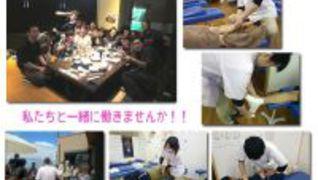 株式会社Sign (吉川美南オレンジ整骨院)のイメージ