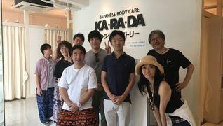 カラダファクトリーパティオ本八幡店