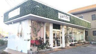 garden西川田店