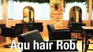 Agu hair Robu岡山