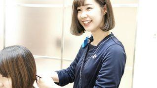アートネイチャー◆新宿中央店