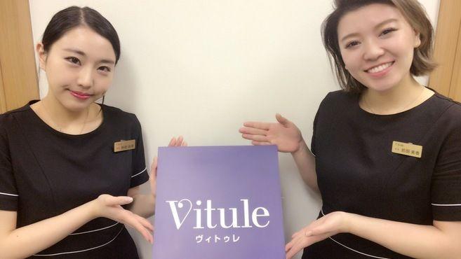 Vitule新潟店