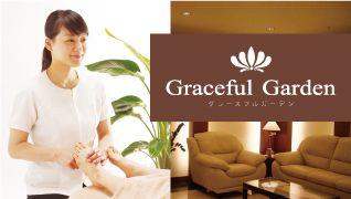 Graceful Garden 阪急17番街店