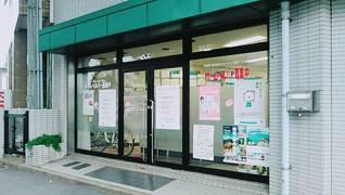 ケアワーク九州博多南第3ステーション