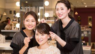 atelier haruka PLUS HAIR CUTルミネ大船店