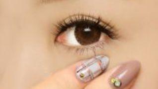 Partaje 枚方市駅店 〜nail eyelash 〜