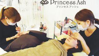 Princess Ash 天王寺MIOプラザ館(プリンセスアッシュ)