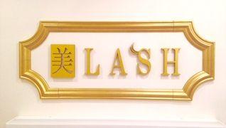 美LASH 笹塚店
