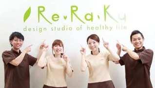 Re.Ra.Ku綾瀬リエッタ店