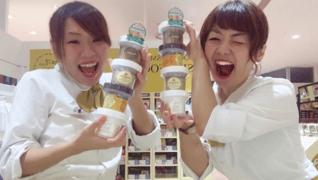 スキンフード高松店
