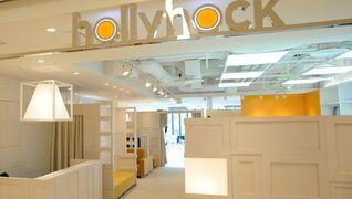写真スタジオhollyhock 東京ミッドタウン