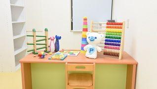 コペルプラス相模原教室