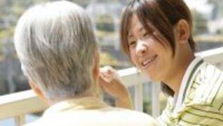 日進ホーム訪問介護事業所