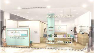 Kizuna chouette池袋東武ホープセンター店