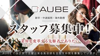 AUBE hair 【TOP】