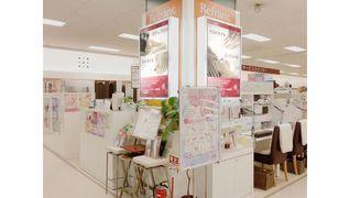 Refranc 武蔵境店