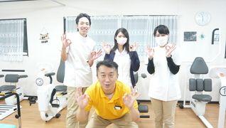 名倉堂リハデイ南口