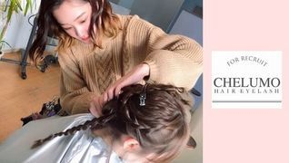 CHELUMO HAIR EYELASH TOPページ