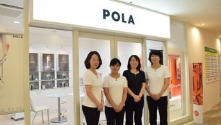 POLA THE BEAUTY 広島皆実店