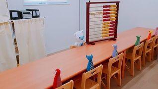 コペルプラス向ヶ丘遊園教室