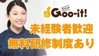 Goo-it! 横浜西口店