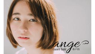 CUORE HAIR ange 水戸店